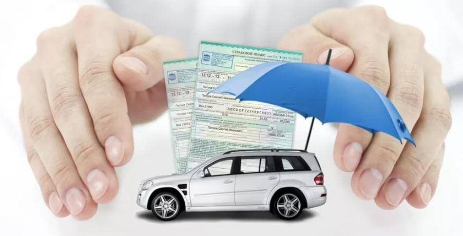 Как получить компенсацию от страховой компании?